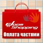 Рассрочка платежа (оплата частями) для Joomshopping