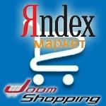 Плагин «Promo акции на Маркете» для Joomshopping YML экспорт